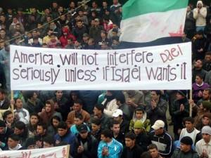 Оппозиционный протест в Сирии