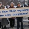 Пикет в Ульяновске против размещения базы НАТО