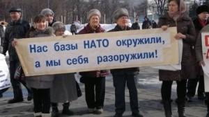 Пикет против размещения базы НАТО в Ульяновске