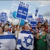 Израильтяне против террора и войны