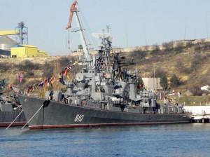 Сторожевой корабль Черноморского флота РФ «Сметливый»