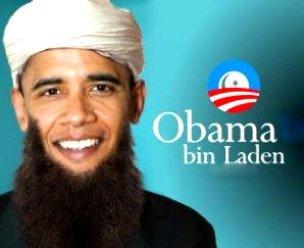 Обама легализовал террористическое движение Талибан
