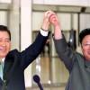 Причины конфликта между Северной и Южной Кореей