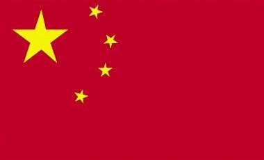 Китай обстрелял вьетнамское судно