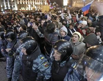 Прогноз положения дел в России от разведки США