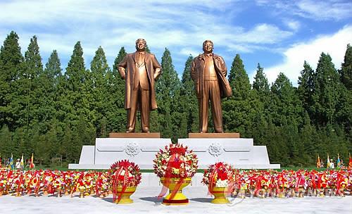 Северная Корея готовится ко дню рождения Ким Ир Сена