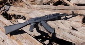 США закупили в России 1 млрд патронов для калашникова