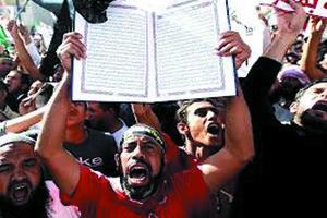 Исламский фундаментализм - психическое заболевание
