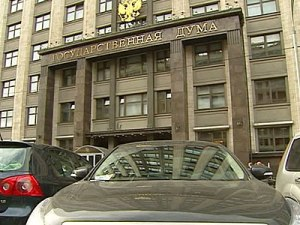 Россия вводит прямое президентское правление в регионах при ЧС