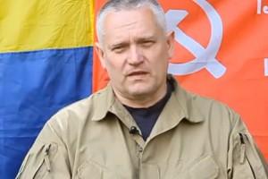 Русско-украинский добровольческий корпус отправится на войну в Сирию