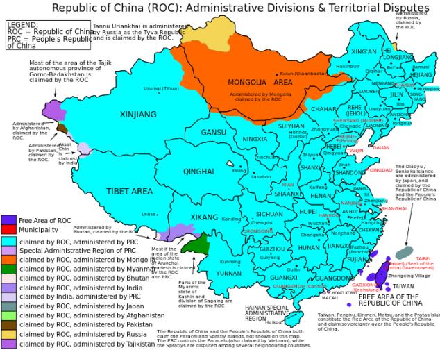 Территориальные интересы Китая