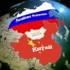 Ослабевшую Россию добьет Китай
