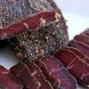Вяленое мясо - отличная БП-пища