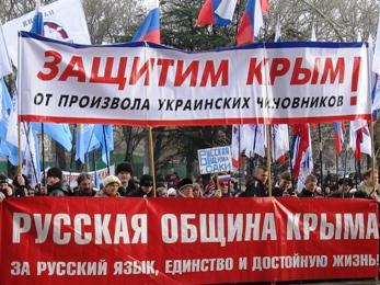 Крым готовится объявить государственную независимость при поддержке России