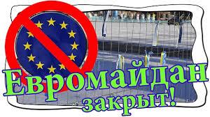 Евромайдан - оранжевая революция в Киеве