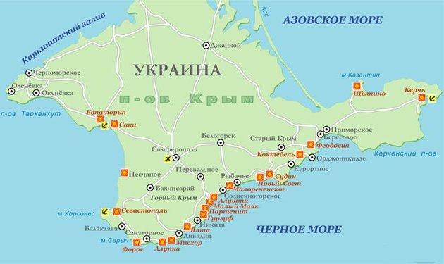 Украина продала Крым Китаю