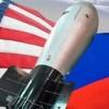 Причины вражды России и США