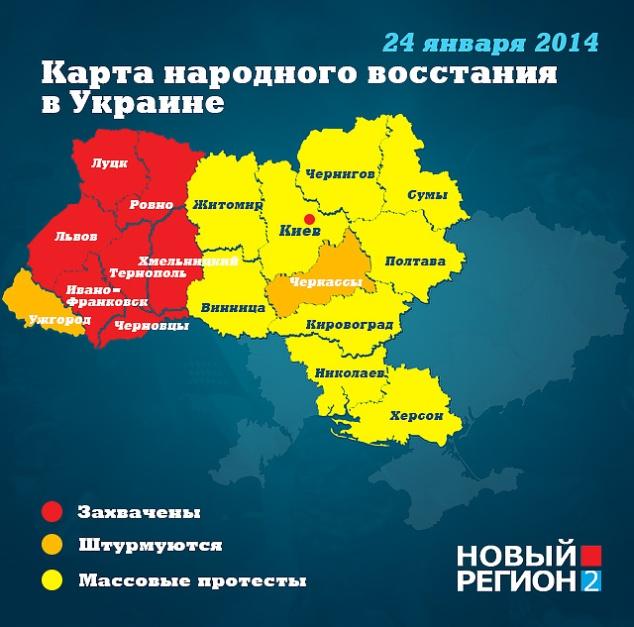 Беспорядки в Украине: захваченные города