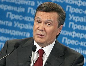 Янукович - президент Украины