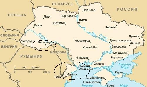 Румыния готова забрать Одессу и Черновцы