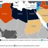 Арабская весна - карта