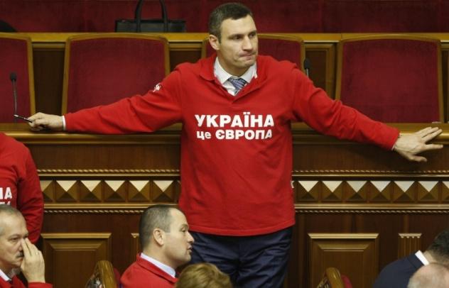 """Лидер партии """"УДАР"""", депутат парламента Украины Виталий Кличко"""