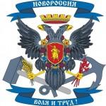 Вариант герба Новороссии