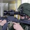 Стрелковое оружие нового поколения