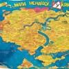 Украина наша и не наша