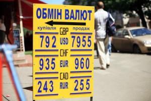 Крым готовится к переходу в рублевую зону