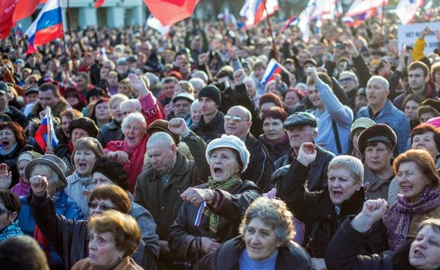 Самоопределение Крыма