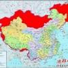Карта, которую Меркель подарила Китаю