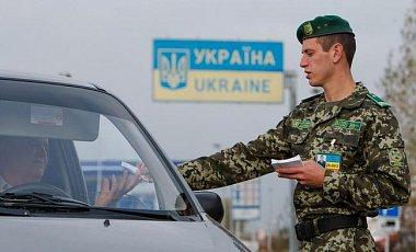 Сокращение срока пребывания россиян в Украине