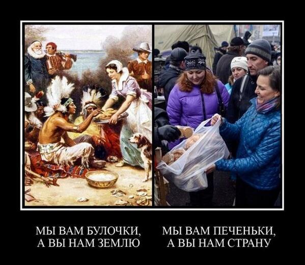 Организаторы войны на Украине