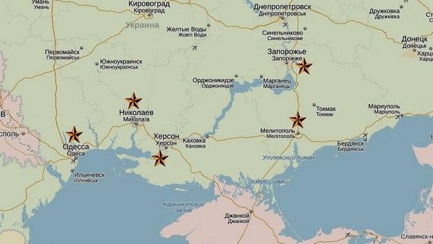 Южная часть Украины