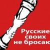 КПРФ призывает защитить Украину от фашизма