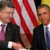 Чем американцы на самом деле занимаются на Украине