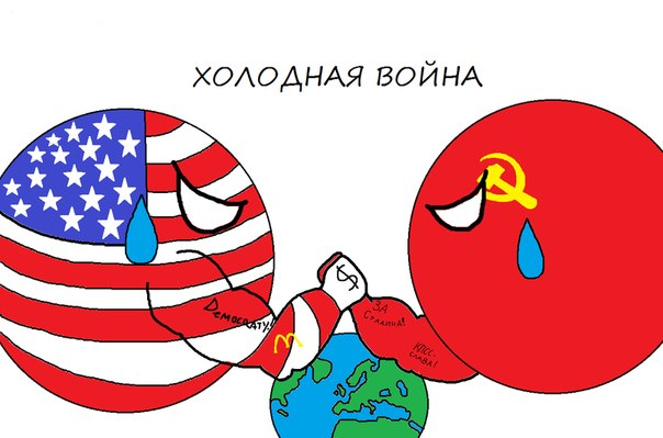 Путин готов к новой холодной войне