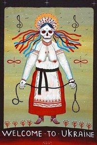 Культ смерти на Украине