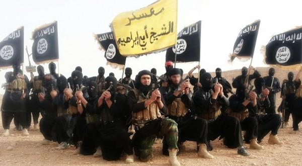 «Исламское государство»