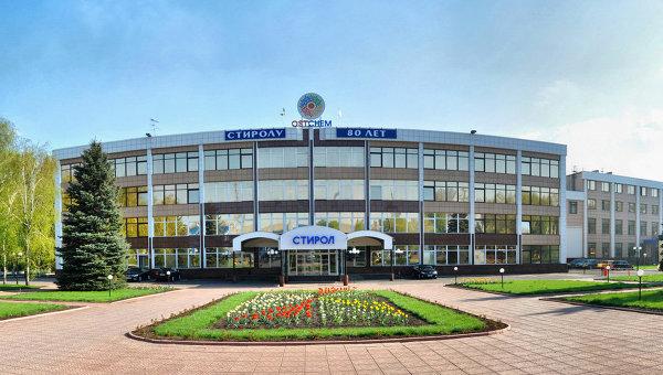 Химический завод «Стирол»