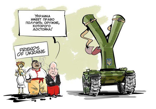 НАТО вооружит Украину