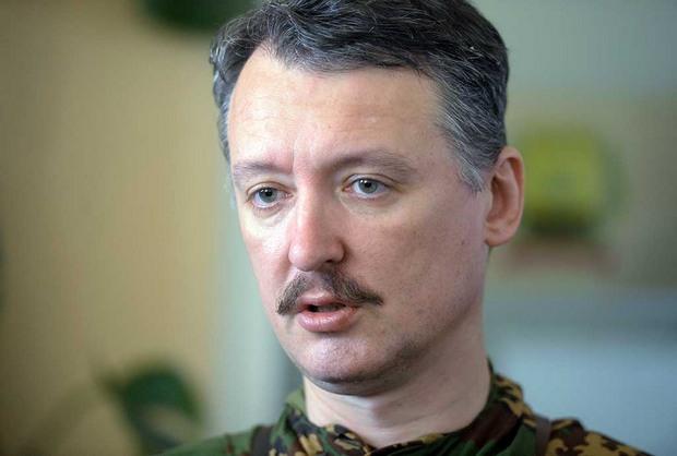 Игорь Иванович Стрелков (Игорь Всеволодович Гиркин)