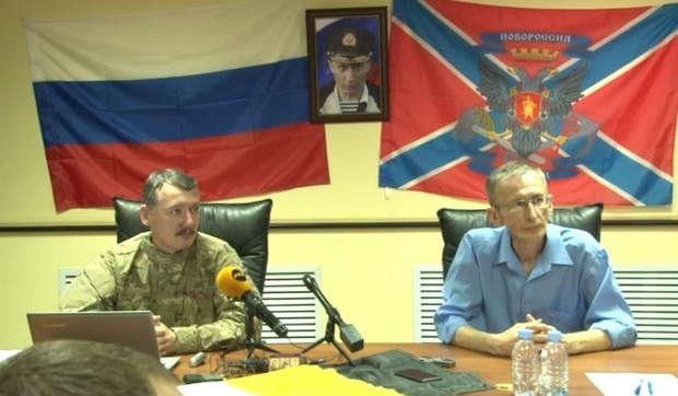 Игорь Стрелков, Анатолий Несмиян (Эль-Мюрид)