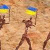 Украина воюет с Россией (как они думают)