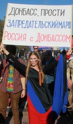 Демонстрация в поддержку Новороссии