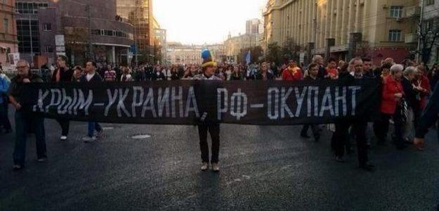 Марширующие считают Россию агрессором и требуют вернуть Крым Украине