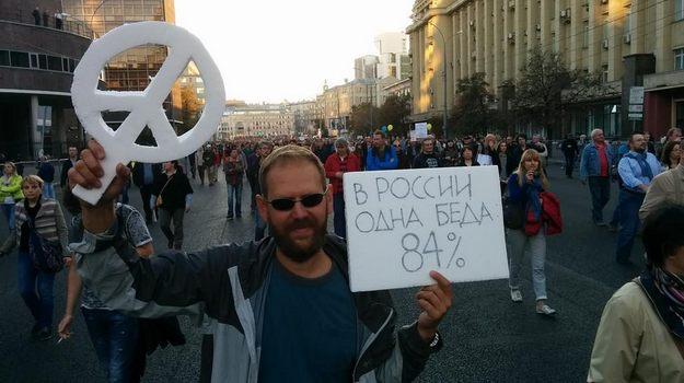 Они считают, что беда России — это россияне?