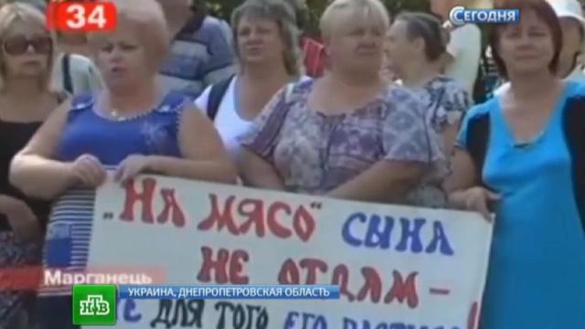 Украина: богатые откупаются, а бедные скрываются от мобилизации