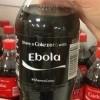 Это твоя Эбола!